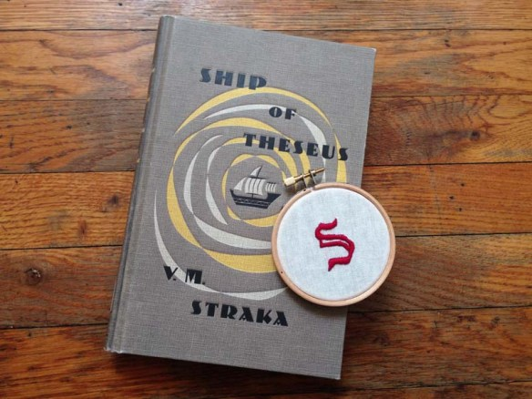 embroidery of s. by doug dorst and j.j. abrams
